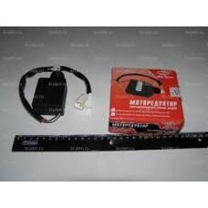 Электрозамок 2123 (2 провода, пассажирский)